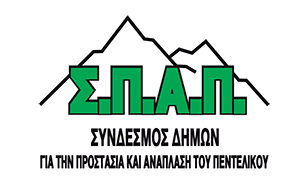 ASSOCIATION OF MUN ICIPALITIES FOR THE PROTECTION AND RESTORATION OF PENTELIKON MOUN TAIN (SPAP)