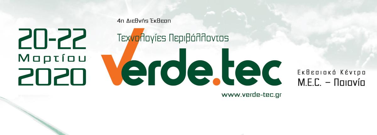 d9d388a5416 Πιο ενισχυμένη και πιο… «πράσινη» έρχεται η 4η διεθνής «Verde.tec»